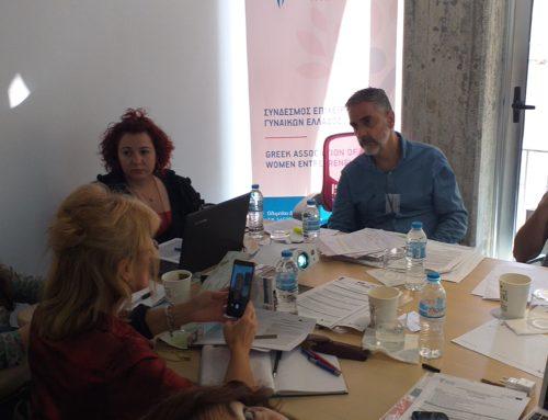 """""""Pal Women"""", a Salonicco il meeting di avvio del progetto cofinanziato da Erasmus+"""